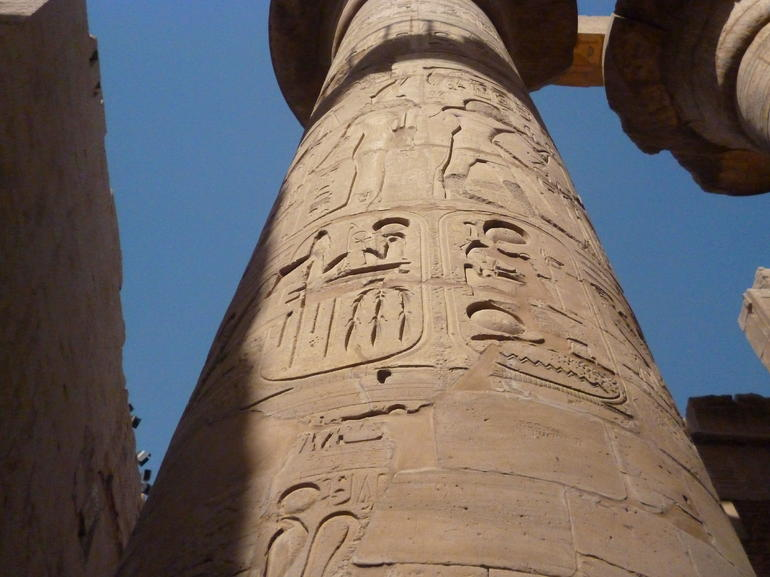 the name of Ramses II on one of the pillars - Luxor