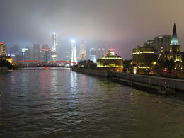 Huangpu River and The Bund, Cat - August 2012