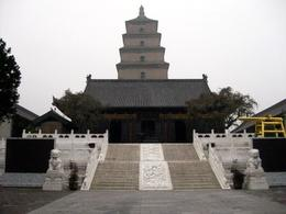 Photo of Xian Terracotta Warriors Essential Full Day Tour from Xi'an Big Goose Pagoda