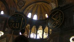 Hagia Sophia, Hana - October 2011
