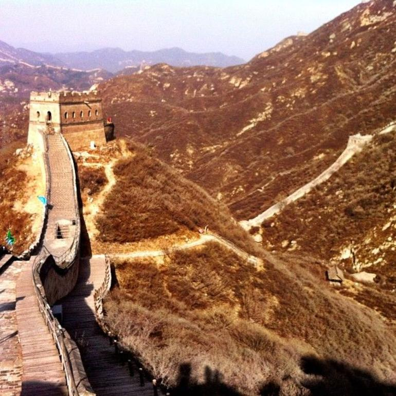 Beijing Essential Full-Day Tour including Great Wall at Badaling, Forbidden City and Tiananmen Square - Beijing