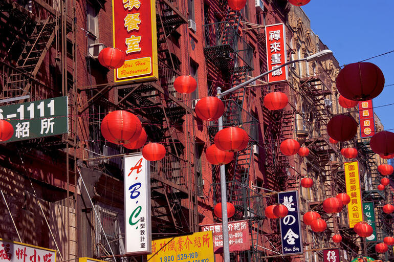 Facade in Chinatown, New York - New York City