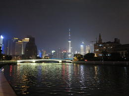 Photo of Shanghai Huangpu River Cruise and Bund City Lights Evening Tour of Shanghai Huangpu River and The Bund