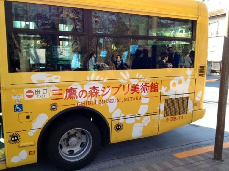 Shuttle Bus to the Museum - Tokyo