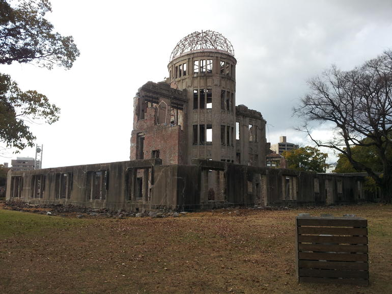 Memorial Tower, Hiroshima - Japan