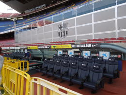 Photo of Barcelona FC Barcelona Football Stadium Tour and Museum Tickets DSCN2785.JPG