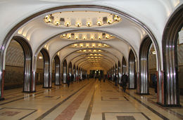 There are 196 underground stations in Moscow. They all look different from each other - each one with its own beauty and character. Some are old and others are modern but they are all worth seeing. ... , Annelise - May 2015