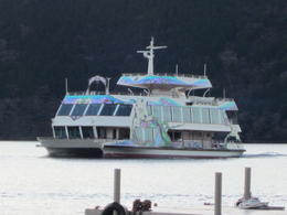 The cruise on Lake Ashi was short (~30 minutes) but worth it. , Gregory B - December 2011