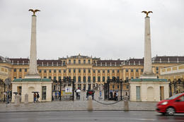 Photo of Vienna Schonbrunn Palace Evening: Palace Tour, Dinner and Concert Schonbrunn Palace