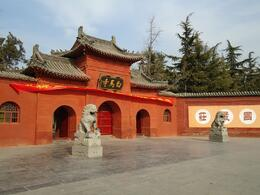 Photo of   White Horse Temple