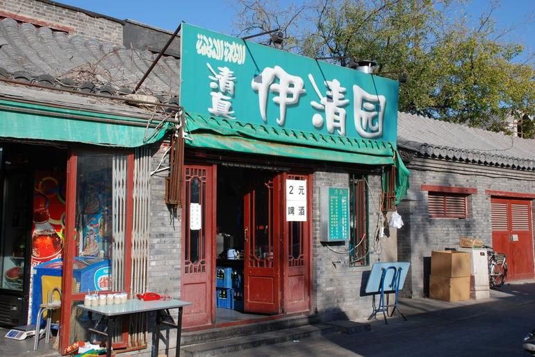 Beijing with an insider - Beijing