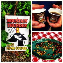 Photo of Big Island of Hawaii Small-Group Tour: Half-Day Kona Gold Coast Mountain Thunder Coffee Tour