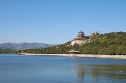 As it says the summer palace of the emperor. beautiful place and we got it on a good day! - November 2009