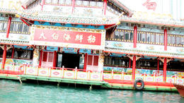 Photo of Hong Kong Hong Kong Island Half-Day Tour Hong Kong Island