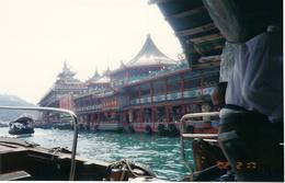 Photo of   Jumbo Floating Restaurant