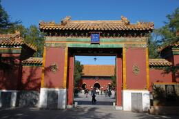 Photo of Beijing Private Custom Tour: Beijing in One Day llama Temple