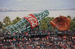 Photo of   AT and T Ballpark Art