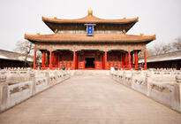 Photo of Beijing Confucius Temple
