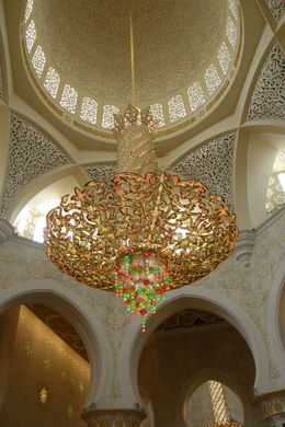 The chandelier inside the mosque. , Tighthead Prop - December 2015