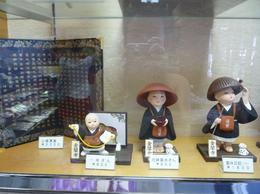 My favorite childhood cartoon character, he drew here... very excited and happy to see him again!!! Photo taken from Golden Pavilion gift shop. , Mrs Heichel - July 2011