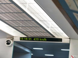 Photo of Shanghai Round-trip Transfer by High-Speed Maglev Train: Shanghai Pudong International Airport So fast!