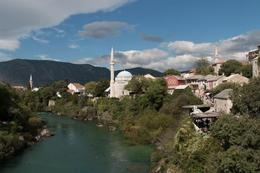 Photo of   View of Mostar old town