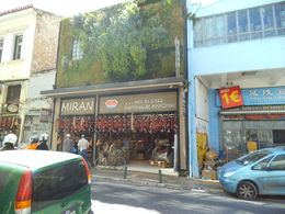 Meat shop with hanging garden above. Athens food tour. , Stephen B - May 2016