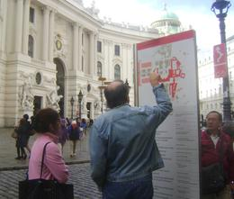 Photo of Vienna Vienna City Hop-on Hop-off Tour and quot;You are here and quot; maps help provide direction.