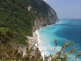 Photo of Taipei 2-Day Private Taroko Gorge Trip from Taipei cliff