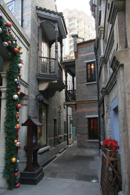 Photo of Shanghai Small-Group Colonial Walking Tour: Shanghai French Concession shanghai old street