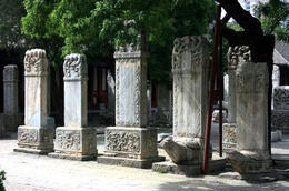 Photo of   Stone tablets in the courtyard of the Dongyue Temple