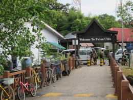 Photo of Singapore Singapore Bike Adventure around Pulau Ubin Welcome to Pulau Ubin!
