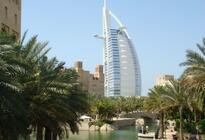 Photo of Dubai Burj Al-Arab