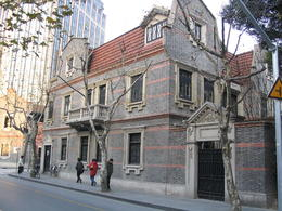 Photo of Shanghai Small-Group Colonial Walking Tour: Shanghai French Concession Xintiandi