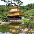 Photo of Kyoto Kyoto Full-Day Sightseeing Tour including Nijo Castle and Kiyomizu Temple Kyoto Full-Day Sightseeing Tour