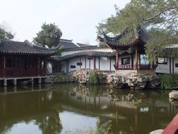 Photo of Shanghai Suzhou and Zhouzhuang Water Village Day Trip from Shanghai Garden
