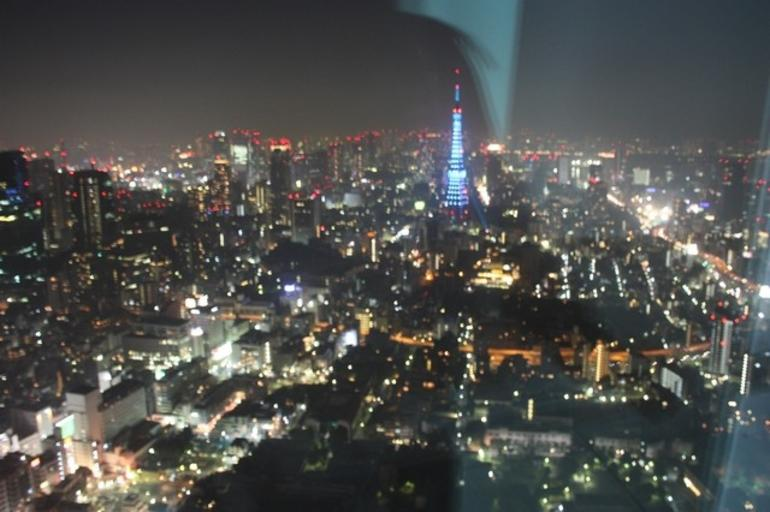 Tokyo City by Night (Tokyo Tower) -