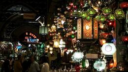 Photo of   Istanbul Bazaar
