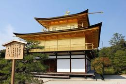 Photo of Kyoto Kyoto Full-Day Sightseeing Tour including Nijo Castle and Kiyomizu Temple Golden Pavillion