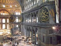 Inside the Hagia Sophia. , librazone - May 2014