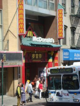 Photo of New York City New York City Hop-on Hop-off Tour McDonalds in Chinatown