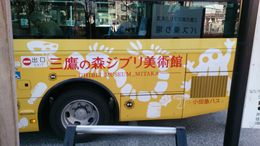 Photo of   Bus from subway station to museum
