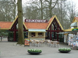 Photo of Amsterdam Keukenhof Gardens and Tulip Fields Tour from Amsterdam Garden