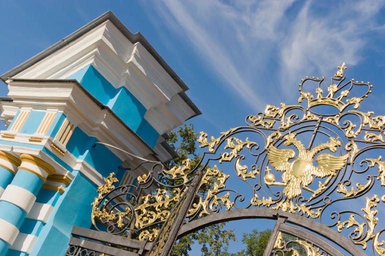 Gate at Catherine Palace, St Petersburg - St Petersburg