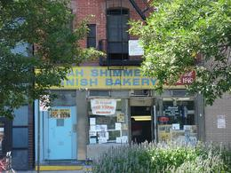 Photo of New York City Best of Brooklyn Half-Day Food and Culture Tour Brooklyn Bakery