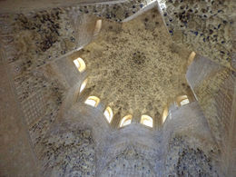 Photo of   inside the Alhambra Palace