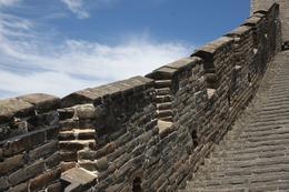 Photo of Beijing Private Custom Tour: Beijing in One Day Mutianyu Great Wall