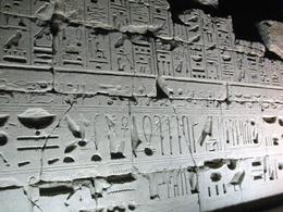 Photo of Luxor Karnak Sound and Light Show with Private Transport Karnak Sound and Light Show: spooky enough for you?