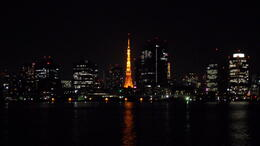 Photo of Tokyo Tokyo Bay Dinner Cruise Tokyo Skytree
