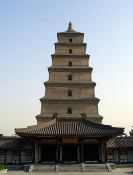 Photo of Xian Private Tour of Xi'an City Wall, Great Mosque and Terracotta Warriors Big Wild Goose Pagoda